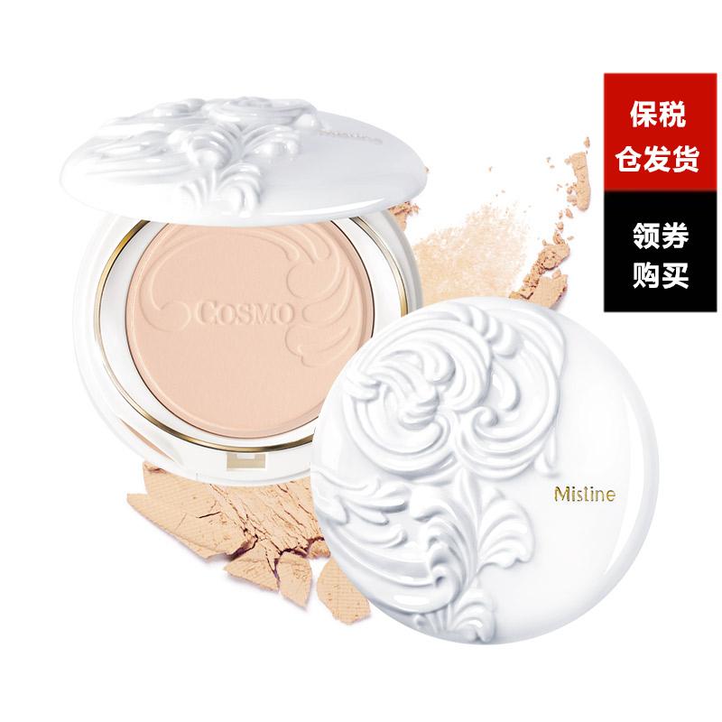 泰国Mistine陶瓷粉饼 控油遮瑕防水定妆 持久嫩白粉饼 进口正品