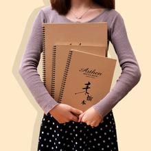 100张美术素描纸加厚水粉绘画专用水彩四八开A4/8/16k速写本学生