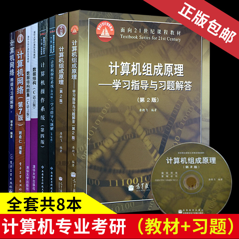 Компьютерная литература Артикул 565283866769