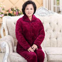 女冬季中老年人睡衣保暖珊瑚绒三层加厚法兰绒夹棉妈妈大码家居服