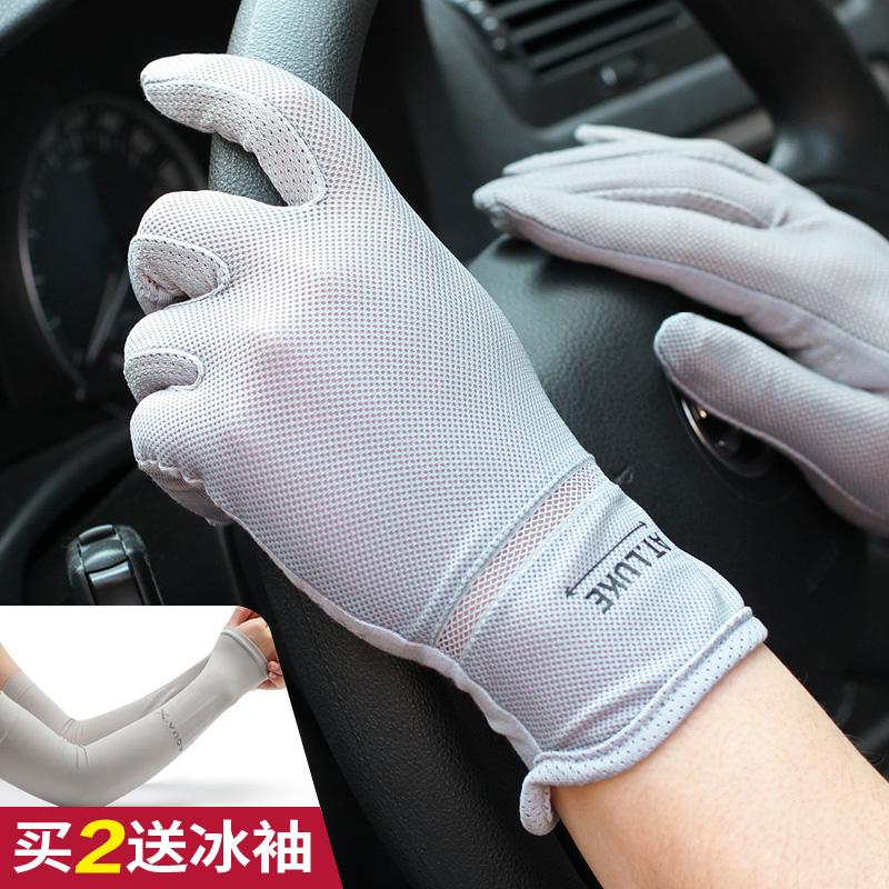 Солнцезащитные перчатки / Рукава для водителей Артикул 588337846230