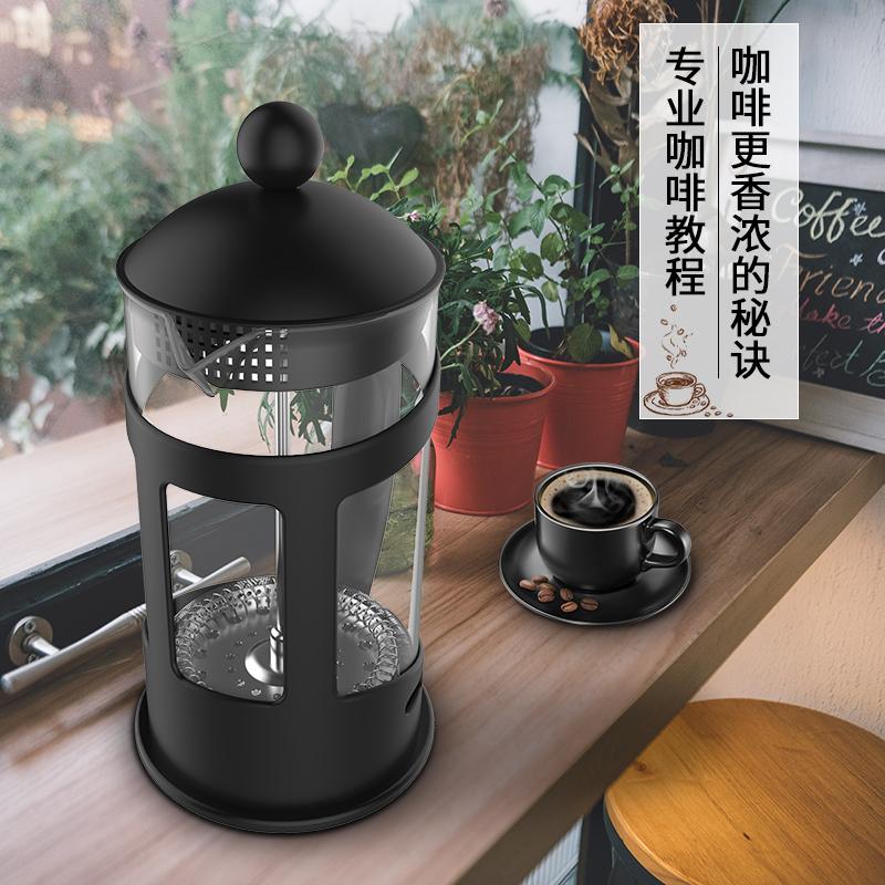 法压壶咖啡壶手冲套装咖啡过滤杯家用玻璃分享器具法式滤压冲泡壶
