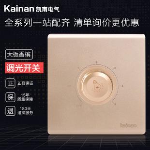 调光开关面板 86型无极旋钮可调光调亮度开关 灯光亮度调节器