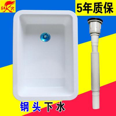 厨房简易加厚塑料水槽单槽水池带支架水盆洗菜盆洗碗池洗手盆落地