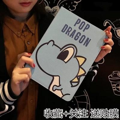 韩国卡通ipad5 air2保护套ipad4 mini2创意皮套迷你3硅胶壳个性是什么牌子