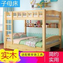 8套宝宝上下床双层儿童女孩文艺小尺寸单个木头床透气1.1.5m大3