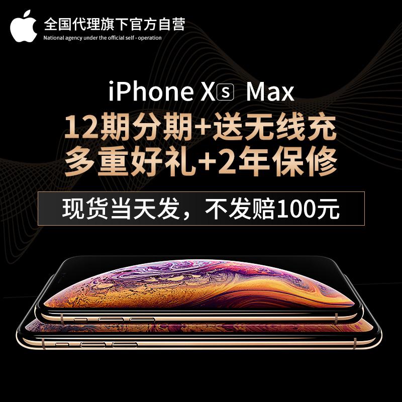 苹果7手机