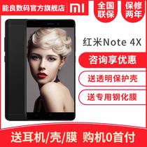 note全网通小米3NOTE小米小米Xiaomi豪礼带联保凭证正品
