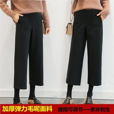 孕妇裤秋冬季加厚毛呢直筒阔腿裤托腹休闲时尚宽松外穿九分长裤子