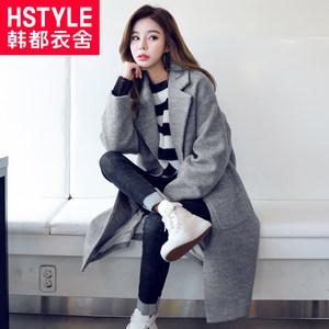韩都衣舍2017冬装新款女装花灰色宽松中长款毛呢外套女呢子大衣