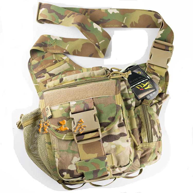 Военные сумки через плечо Артикул 3112910683