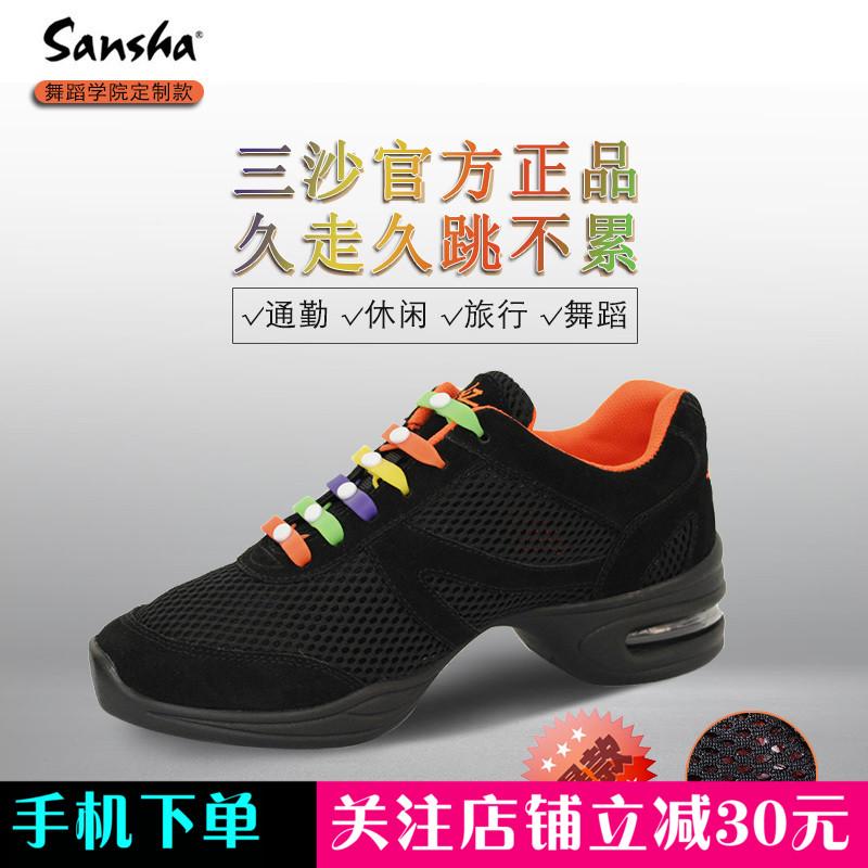 舞蹈旅游鞋