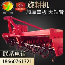旋耕犁多功能农用深松机四轮拖拉机悬挂式耕地整地机械旋耕机大型