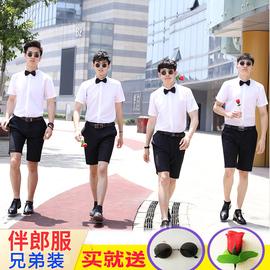 夏季伴郎团服装男士兄弟团白色短袖衬衫套装新郎结婚礼服西装短裤图片