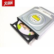 全新LGGH24DVDRW刻录机台式机内置DVD刻录光驱光盘刻录机驱动器