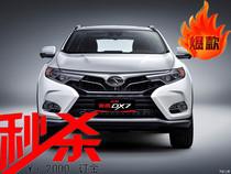 全新东南DX7 汽车分期整车以租代购新车0首付低首付免息国内