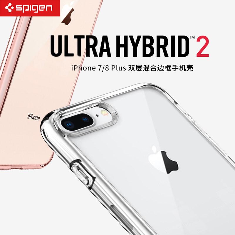 原裝Spigen蘋果iPhone8/7Plus邊框手機殼保護新款硅膠套透明防摔氣囊創意軟殼iphone8高檔個性潮牌超薄網紅殼