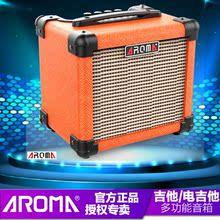 阿诺玛电吉他音箱充电民谣弹唱音箱练习户外音响吉他音箱原声吉他