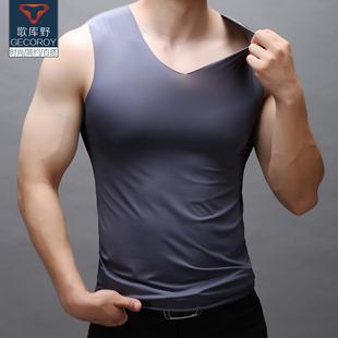 冰丝无痕背心男修身型夏季纯色宽肩打底紧身健身速干运动无袖t恤