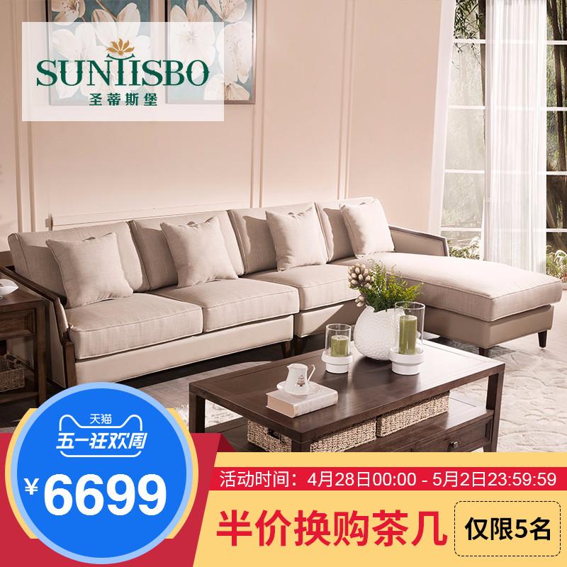 沙发木质客厅小户型