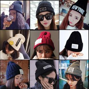 韩国百搭毛线帽子女冬季潮保暖加厚尖尖帽韩版情侣学生针织冷帽男