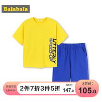 巴拉巴拉童装男童套装儿童两件套夏装2019新款中大童宽松上衣短裤