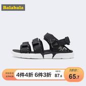 巴拉巴拉男童凉鞋中大童沙滩鞋子2019新款夏季海边度假休闲户外鞋