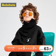 巴拉巴拉男童卫衣儿童秋冬宝宝童装小童上衣韩版加绒外衣