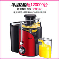 Supor fruit juicer home automatic fruit and vegetable slag separation multifunctional fried juice machine mini small slag