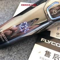 星球大战正品sw7700飞利浦剃须刃电动干湿双剃男士充电式刮胡刃