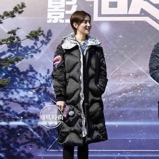 2017新款冬装韩版范冰冰明星同款羽绒服女中长款过膝加厚显瘦外套