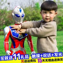98cm超大号奥特曼早教机玩具儿童泰罗戴拿迪迦奥特曼超人银河新版图片