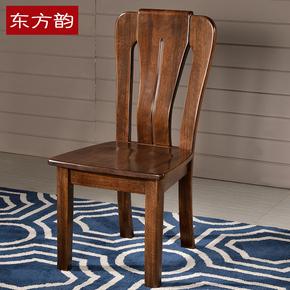 黑胡桃木餐椅全实木休闲椅现代中式客厅餐厅家具桌椅书房办公椅
