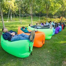 户外空气沙发床便携式充气沙发懒人充气沙发床野营气垫床午休神器