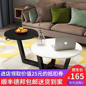 北欧茶几现代简约小户型圆形迷你小桌子客厅实木创意圆桌简易茶桌