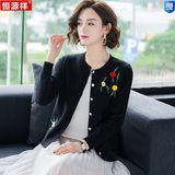 Hengyuanxiang sweater women 2019 new autumn and winter cardigan Korean short paragraph long sleeve sweater loose sweater jacket