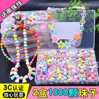 Children beaded toys handmade diy material package puzzle amblyopia wear beads girl necklace bracelet jewelry