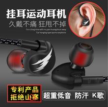 小米vivo 手機通用線控帶麥耳塞 hifi立體聲入耳式重低音魔音耳機