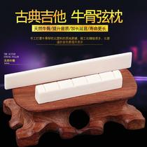 Guitare classique piano coussin accords supérieurs coussin accords inférieurs coussin coussin os de vache pont haut et bas coussin Accessoires de guitare classique cordes de mise