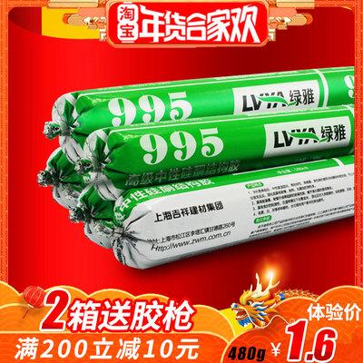 上海吉祥建筑用强力干挂密封黑白免钉玻璃胶995中性硅酮软结构胶
