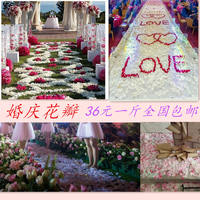 Wedding arrangement romantic confession T stage simulation rose petals wedding KTV sprinkle a pound of 500 grams