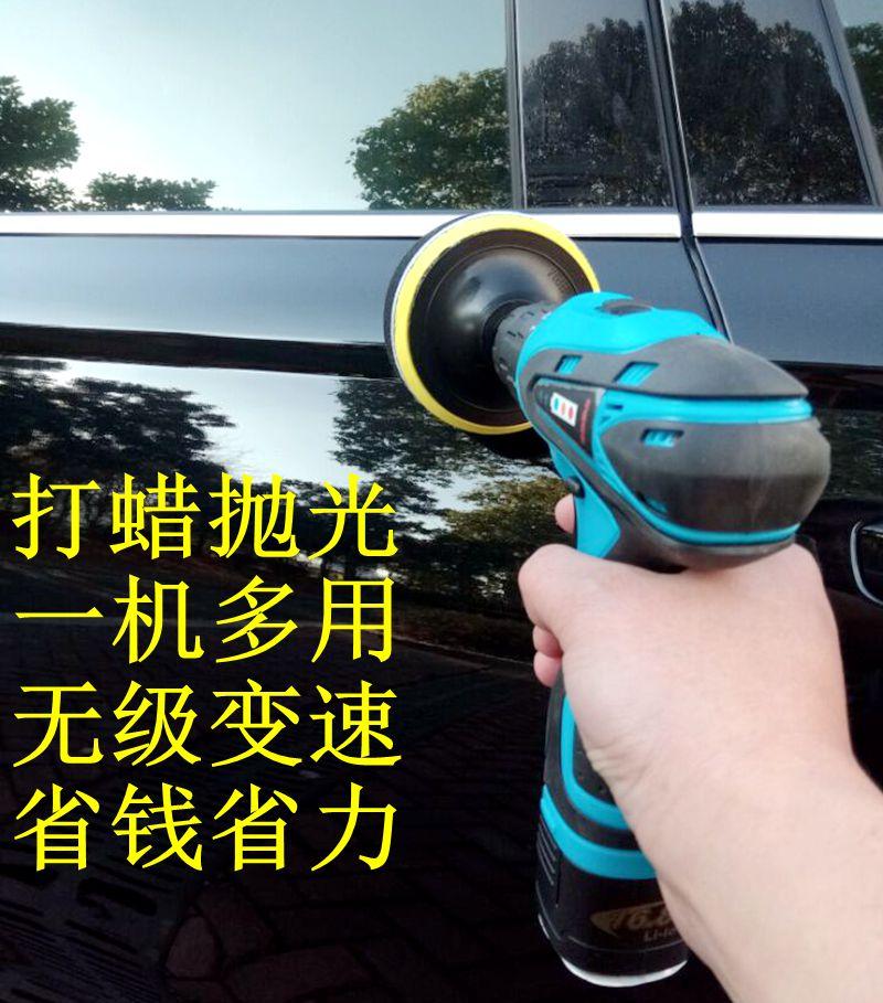 汽车抛光机打蜡机无线家用车用锂电池充电可调速美容工具地板家具