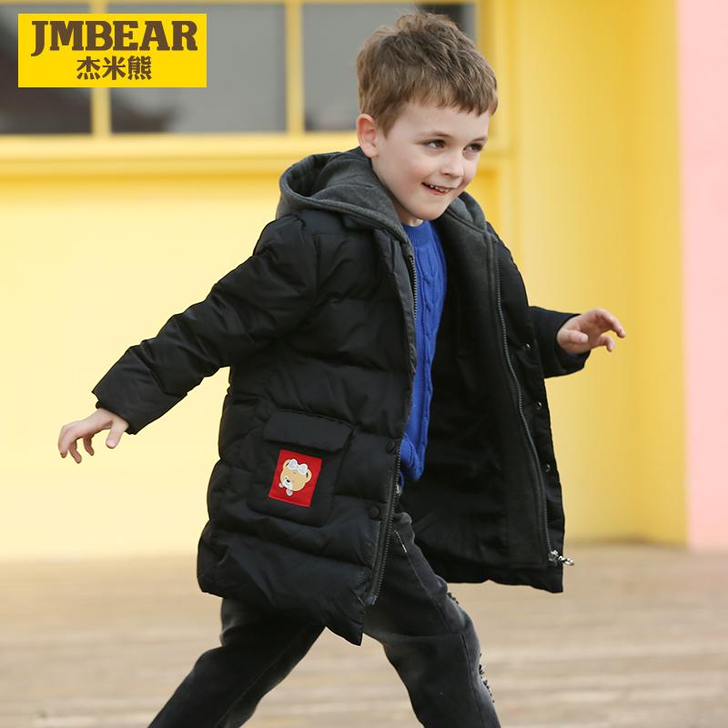 杰米熊童装男童羽绒服2018新款冬装中长款棉衣女童棉袄外套韩版潮