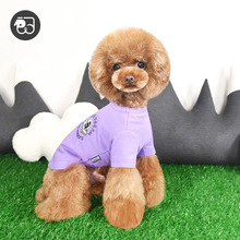 Read Xintian's original customized pet clothes. Summer Tidby Xiong Bomei's lovely graffiti cotton short sleeves
