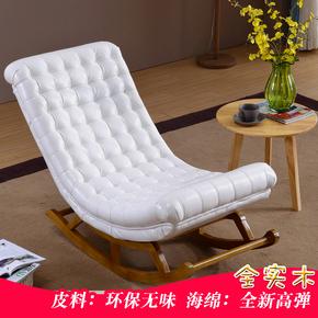 懒人沙发实木摇摇椅躺椅 摇椅沙发 新中式单人休闲阳台客厅逍遥椅