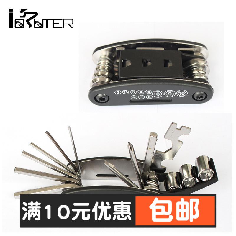Инструменты для ремонта велосипедов Артикул 583080764191