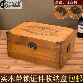 实木收纳盒复古带锁证件盒木盒子欧式桌面木制木质整理储物木箱子