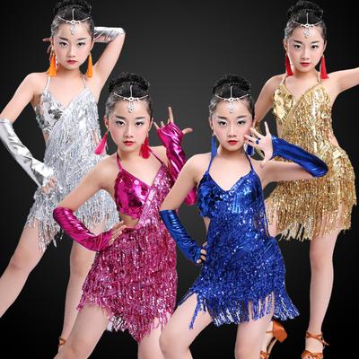新款流苏亮片拉丁舞演出服女童比赛考级拉丁舞连衣裙爵士舞表演服