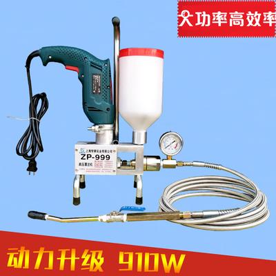 微型电动注浆泵聚氨酯环氧高压灌注机堵漏机高压灌浆机裂缝补漏机