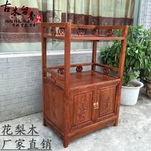 红木茶水柜明式餐边柜子花梨木刺猬紫檀中式实木储物柜茶叶碗橱柜